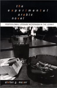 The Experimental Arabic Novel cover image